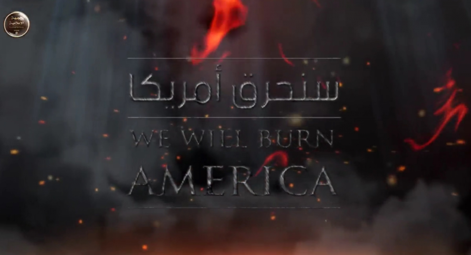 ISIS We will burn America video