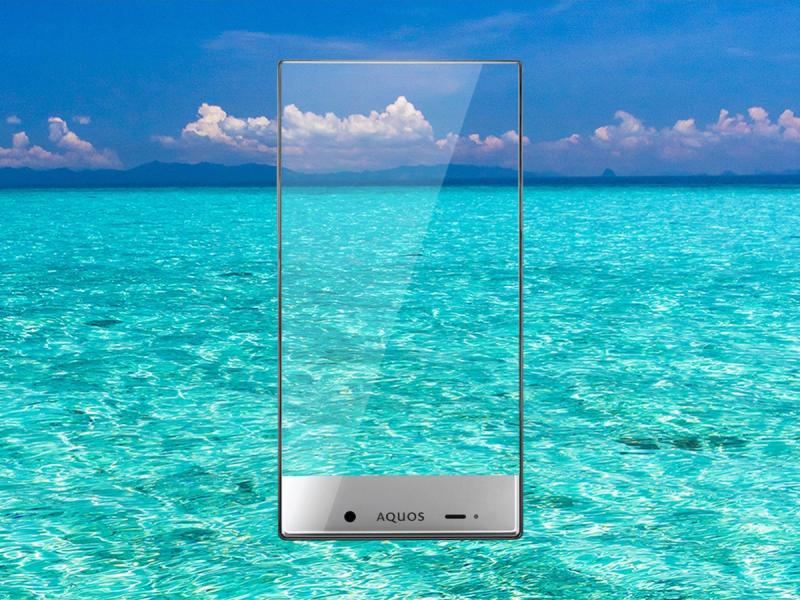 Sharp smartphone screen