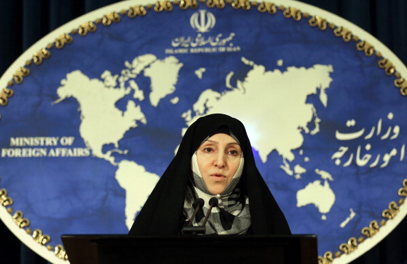Marzieh Afkham Iran's female ambassador