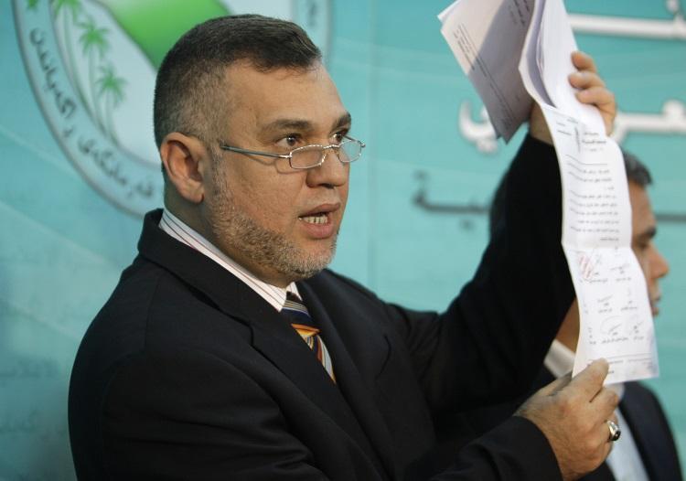 Bahaa Al Araji