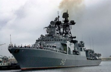 Russian Udaloy-class destroyer