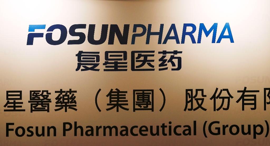 Fosun Pharma Logo