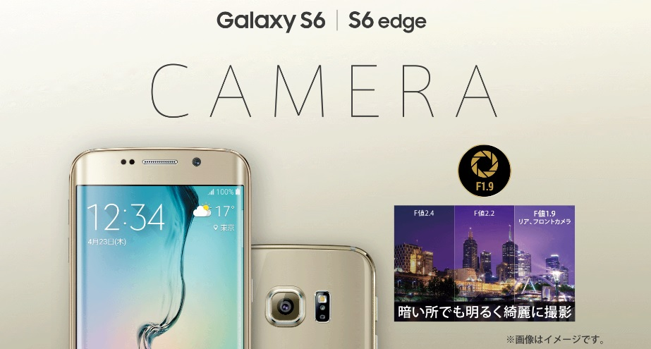 Samsung Galaxy S6 Japan