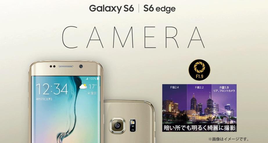 Samsung Galaxy S6 Japan