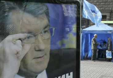 Yanukovych Ukraine