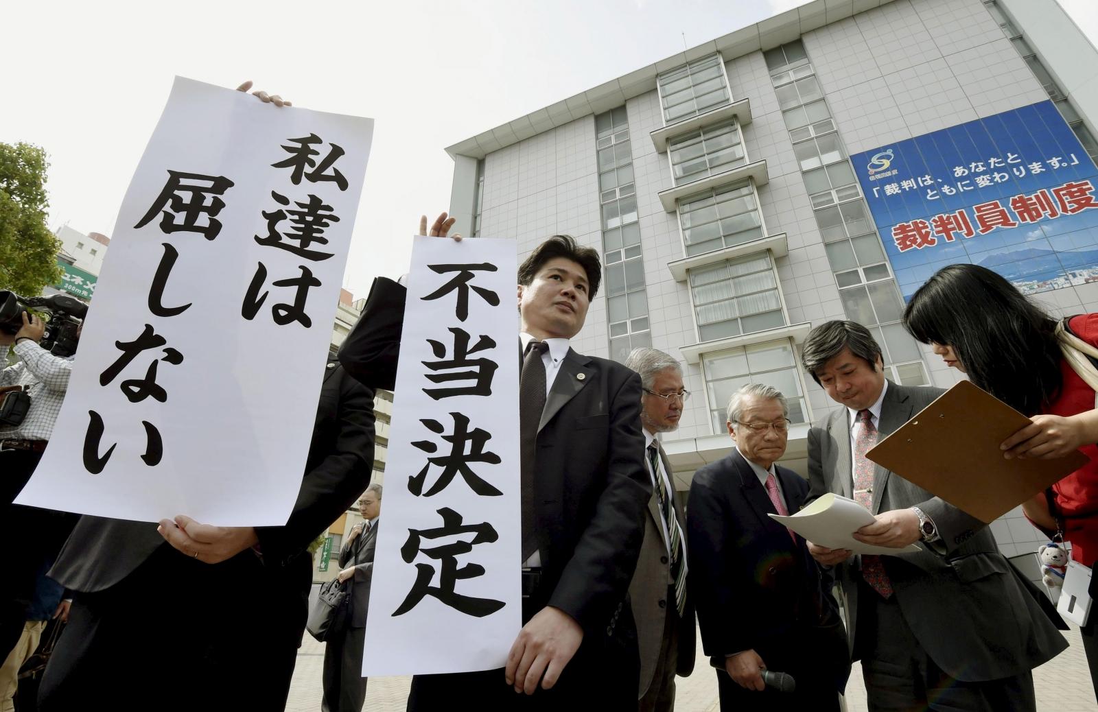 Sendai nuclear power plant
