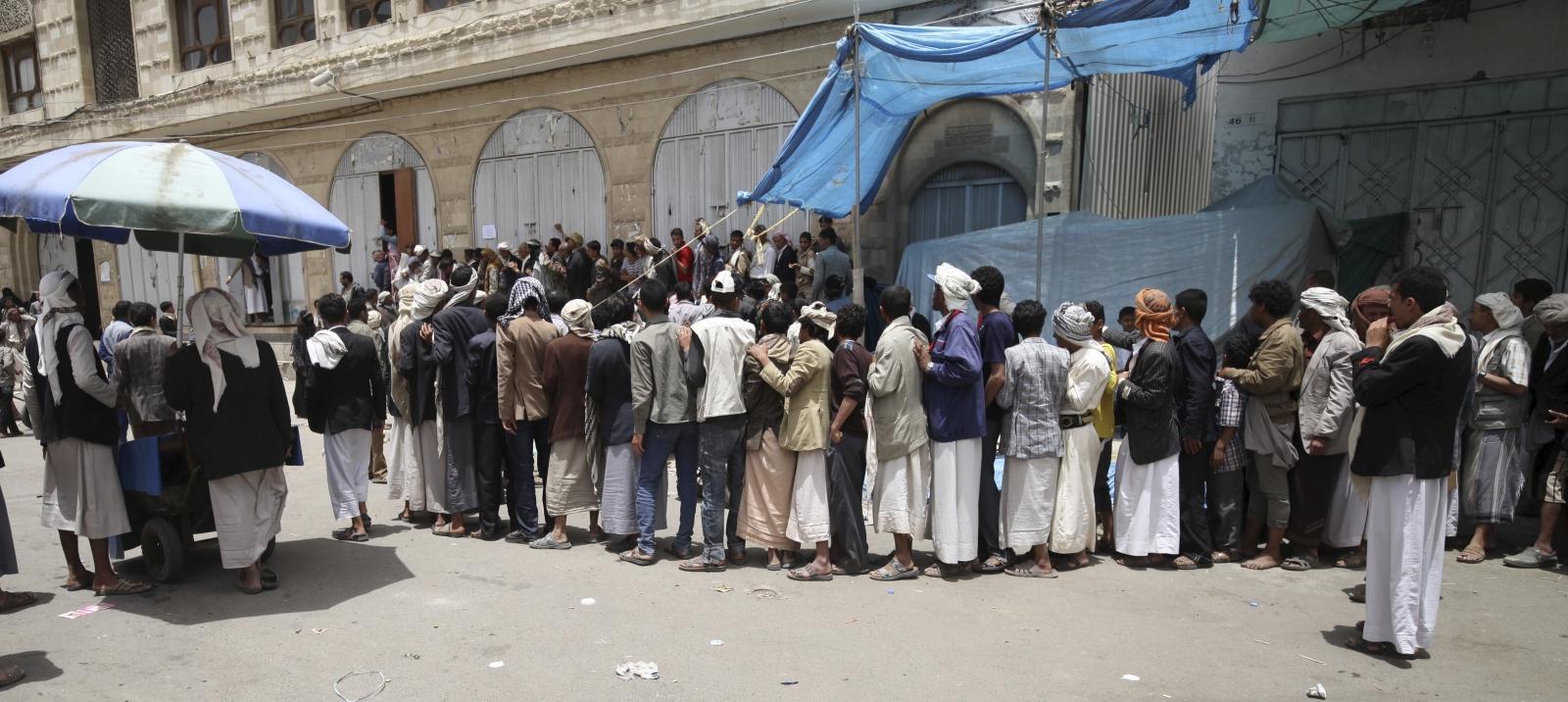 Yemen food fuel shortage