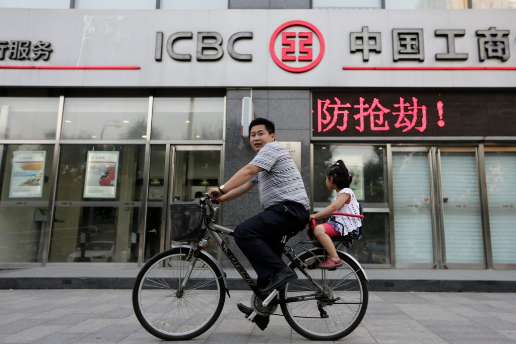 ICBC Bank Branch