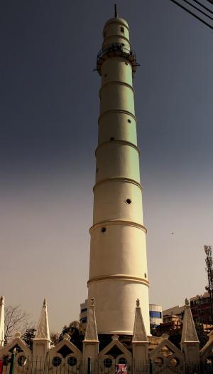 Dharahara Bhimsen Tower Nepal