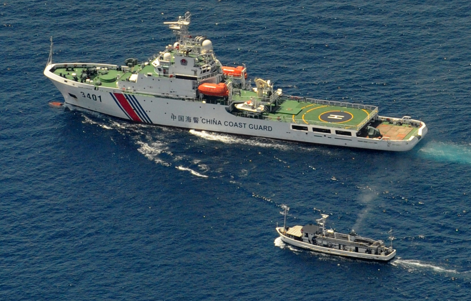 South China Sea confrontation