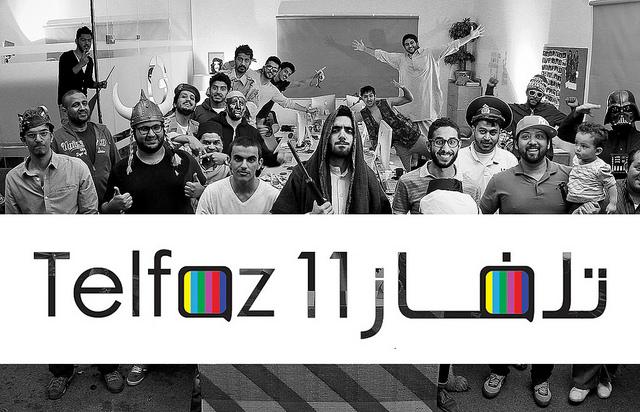 Telfaz11, Media Production Company