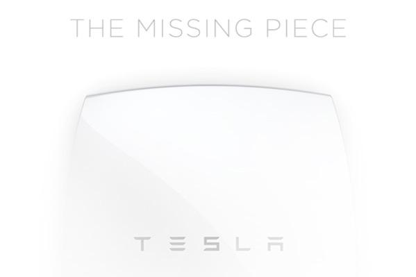 Tesla home battery gigafactory Musk