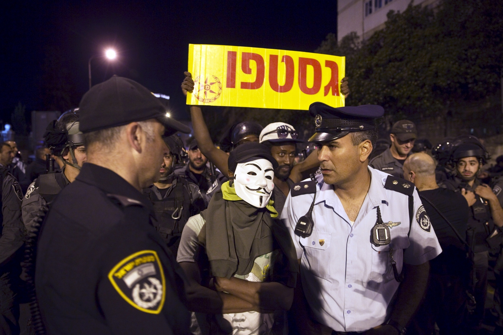 Ethiopian Jews Protest in Jerusalem