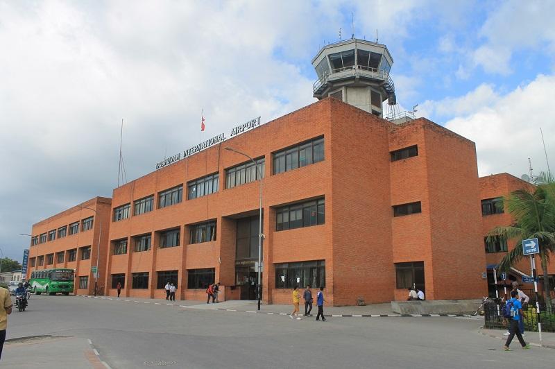 Tribhuwan International Airport