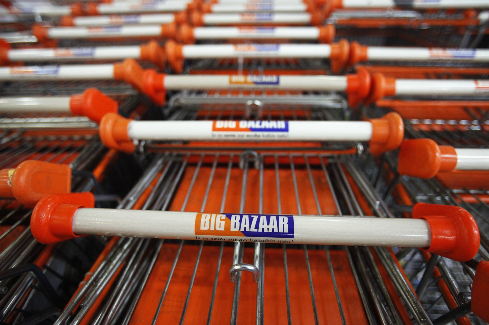 Big Bazaar retail store