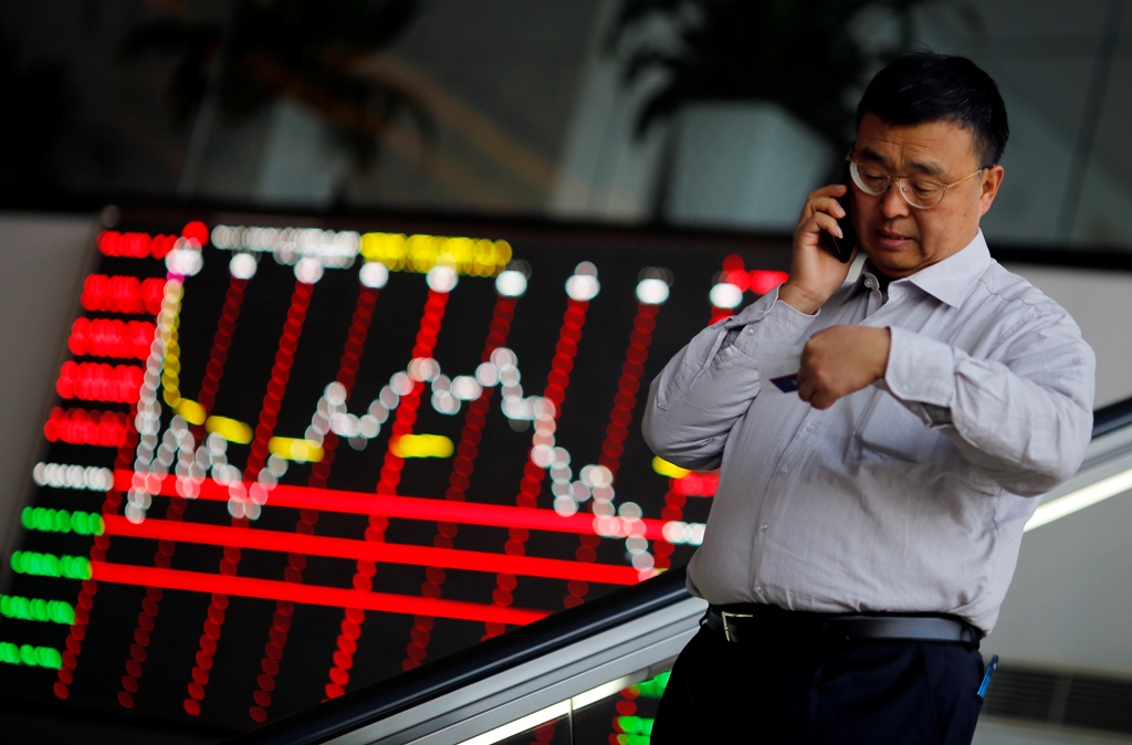 Chinese Trader