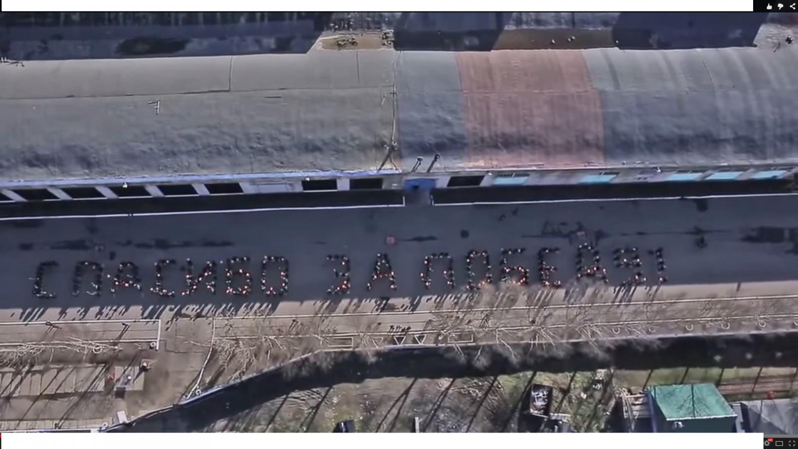 Russian prisoners flash mob