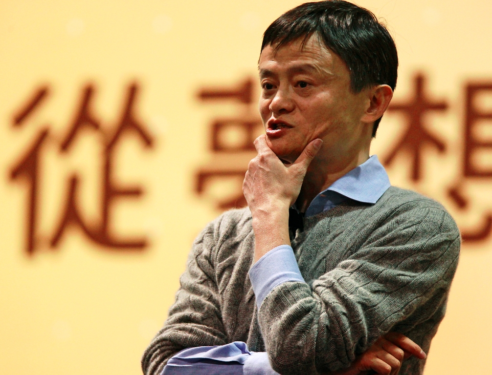 Alibaba Group Boss Jack Ma