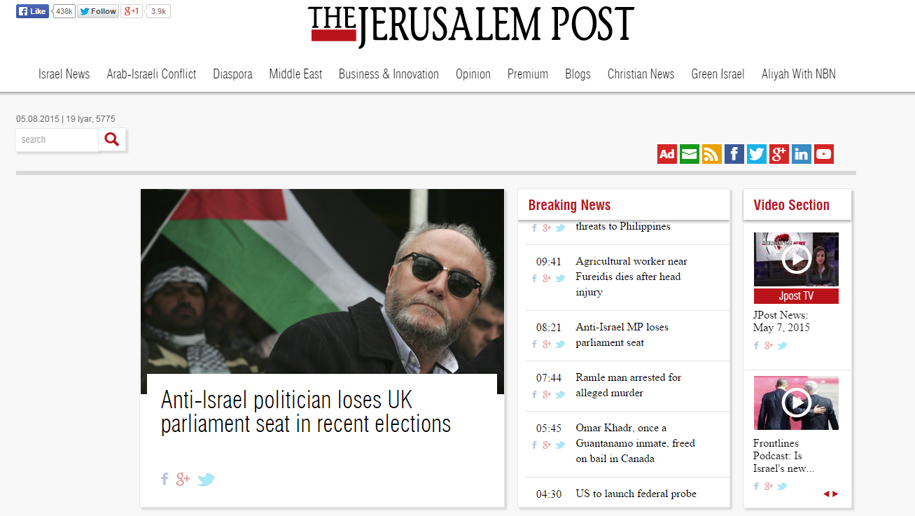 GE2015 Foreign press Israel