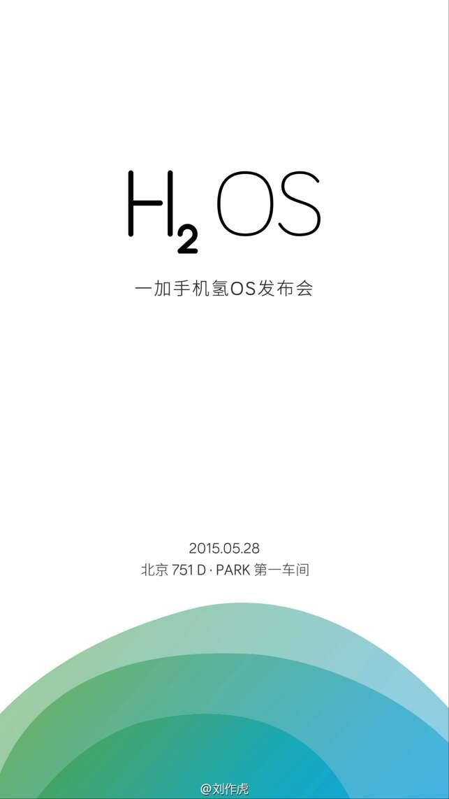 OnePlus Hydrogen OS