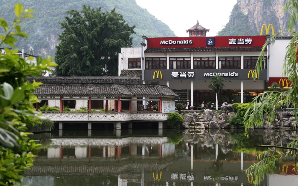 McDonald's Yangshuo