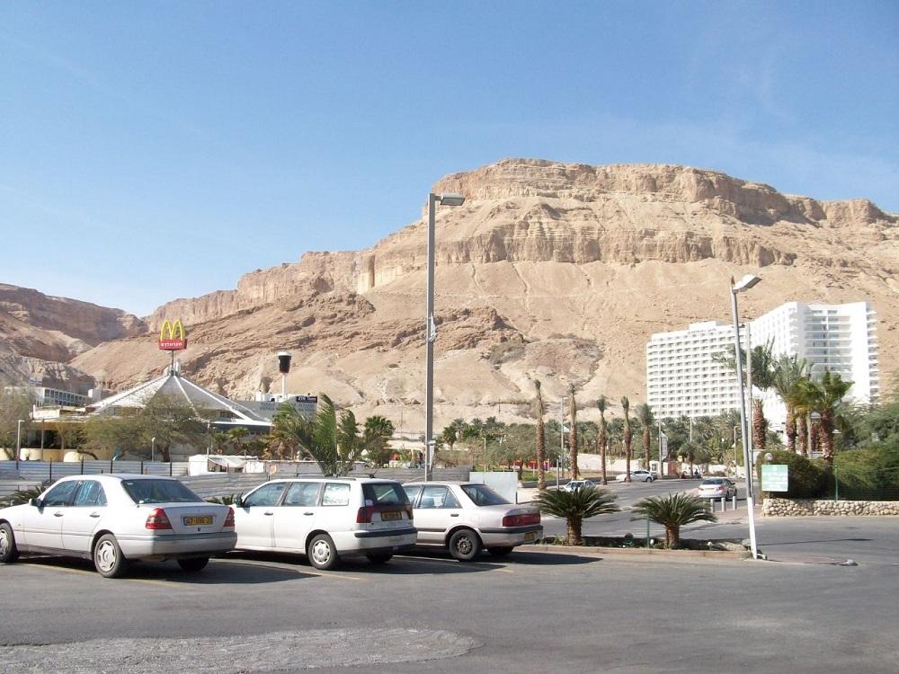 McDonald's Israel