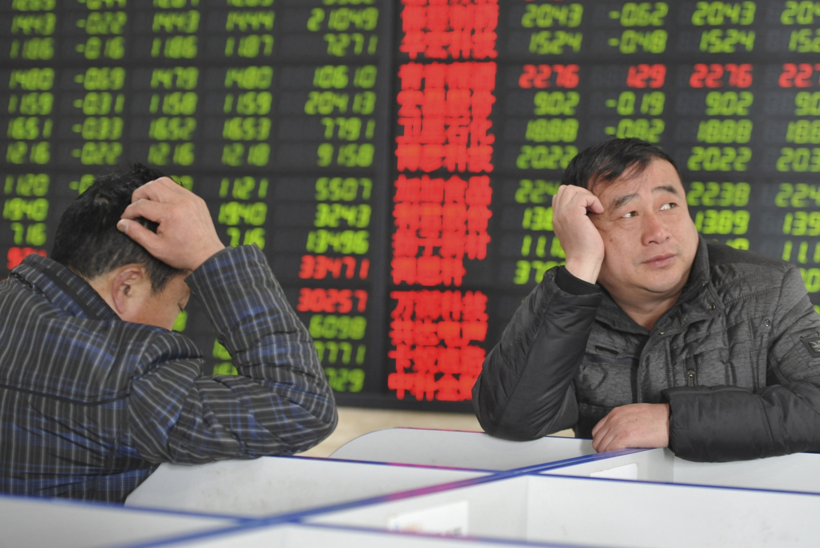 Investors, Brokerage House, China