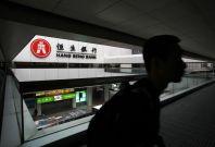 Hang Seng Bank Sells Industrial Bank Stake