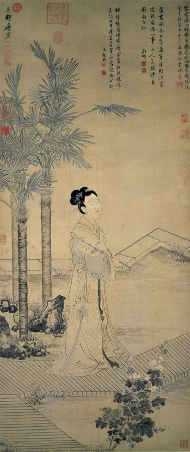 ming dynasty concubine