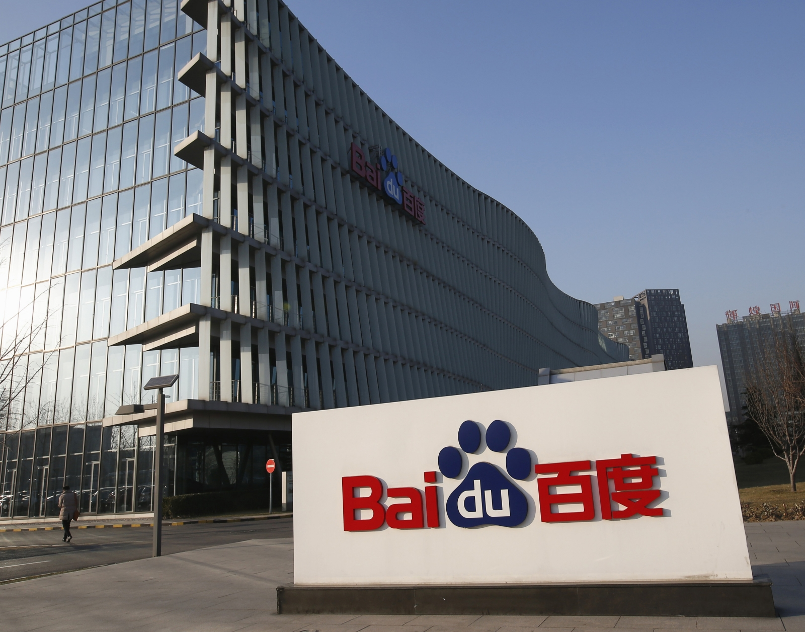 baidu minwa supercomputer artificial intelligence