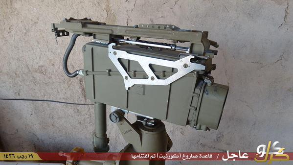 Isis weapon