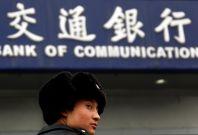 China\'s BoCom Targets Brazil\'s Banco BBM