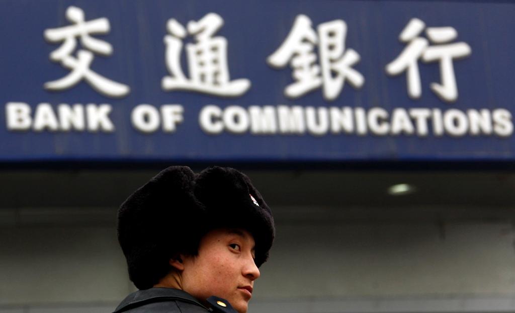 China's BoCom Targets Brazil's Banco BBM