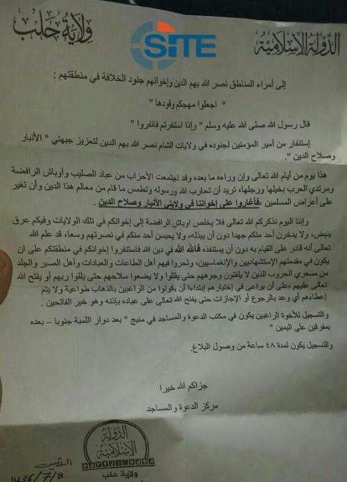 Isis Ramadi letter