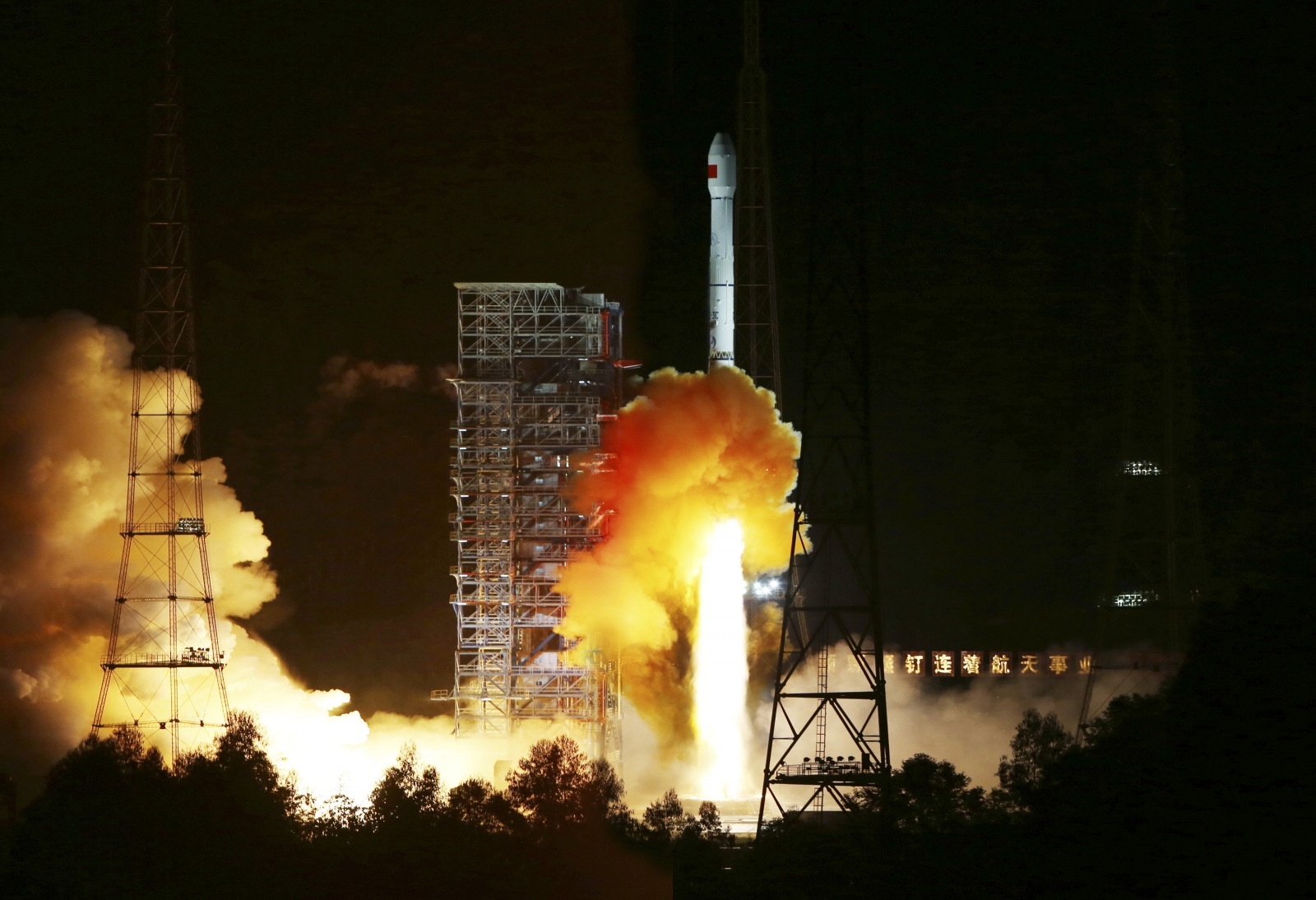 china secret space mission