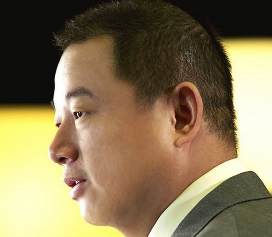 Chinese Billionaire Pan Sutong