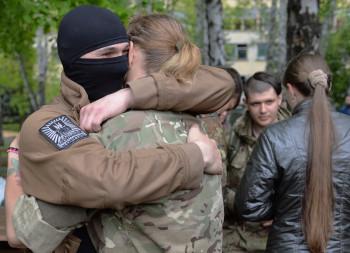 Ukraine Azov regiment