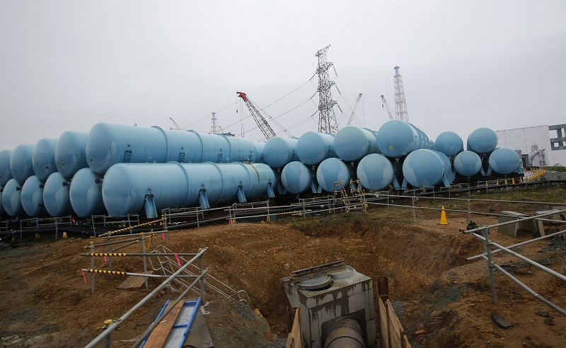 Fukushima nuclear plant radioactive water tanks