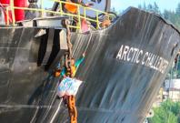 Arctic activist