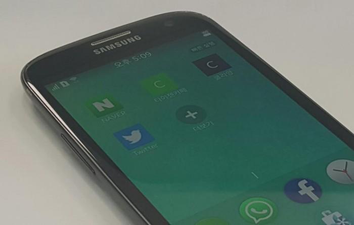 Samsung Z LTE