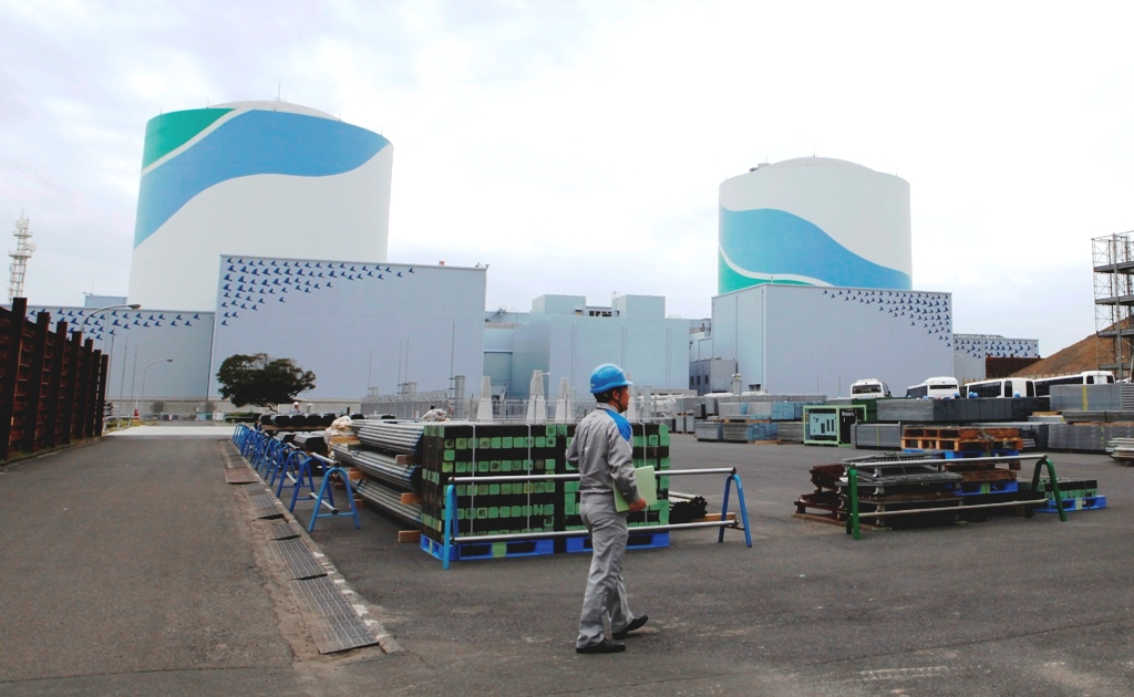 Japan Approves Resumption of Nuclear Power Generation