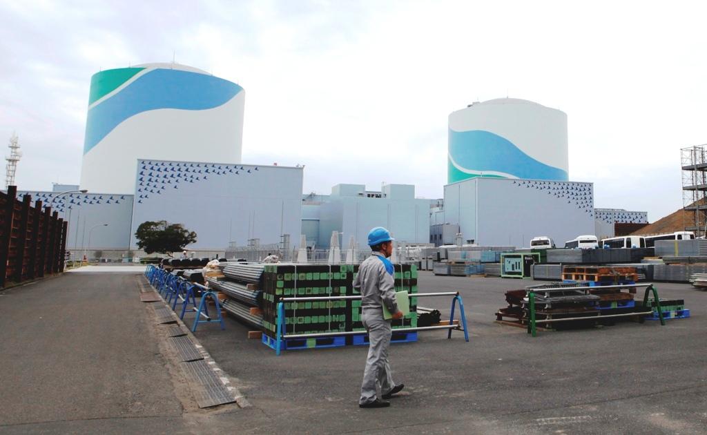 Sendai Nuclear Power Plant Japan