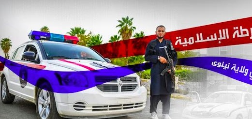 Isis police cars