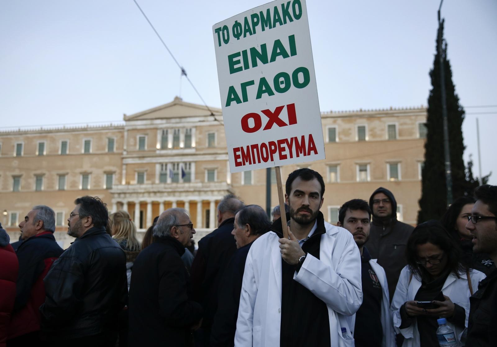 Greece healthcare