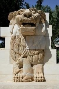 Palmyra god lion