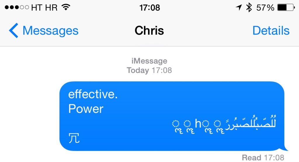 iOS Messages app