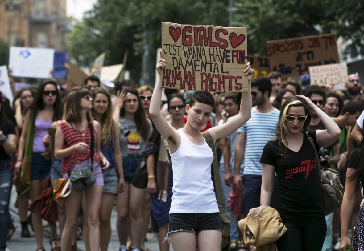 Jerusalem SlutWalk3