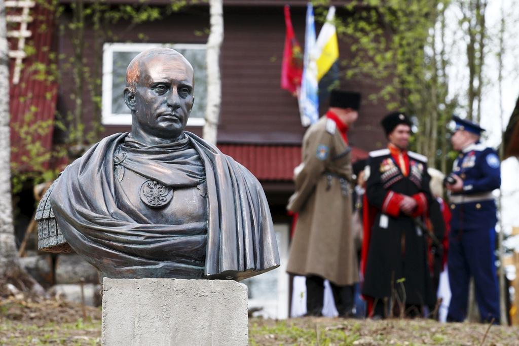 Vladimir Putin Bust