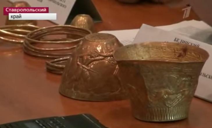 Scythian gold bong