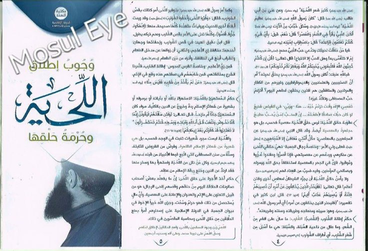 Isis compulsory beard Mosul